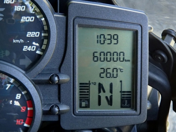 P9200030.JPG